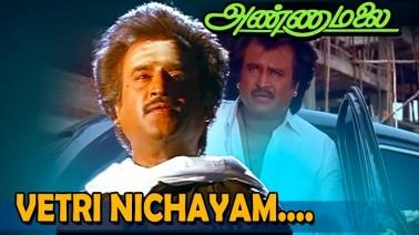 Vetri Nichayam Song Lyrics