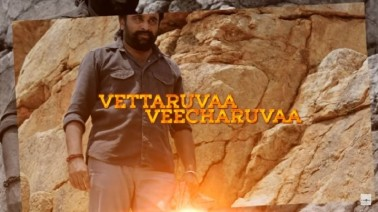 Vettaruva Veecharuva Song Lyrics