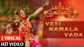Veyi Naamaala Vaada Song Lyrics