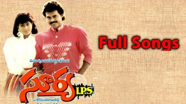 Veyyinokka Jillala Varaku Song Lyrics