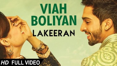 Viah Boliyan Song Lyrics