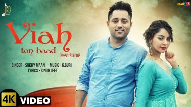 Viah Ton Baad Song Lyrics