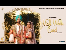 Viah Wala Card Song Lyrics