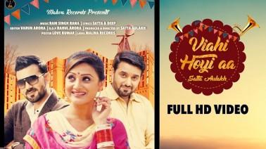 Viahi Hoyi Aa Song Lyrics