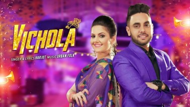 Vichola Song Lyrics