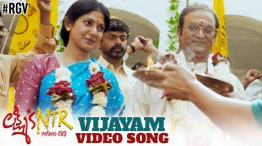 Vijayam Song Lyrics