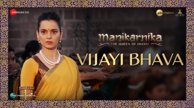 Vijayi Bhava Song Lyrics