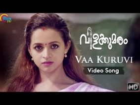 Vaa Kuruvi Song Lyrics