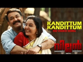 Kandittum Kandittum Song Lyrics