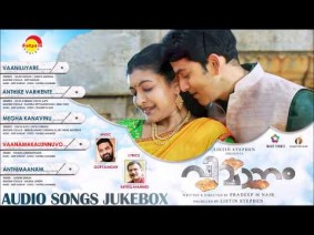 Anthike Varikente Krishna Song Lyrics