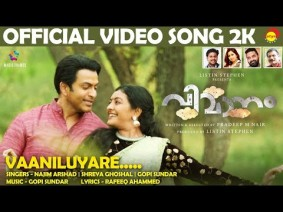 Vaaniluyare Song Lyrics