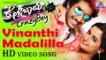Vinanthi Madalilla Song Lyrics