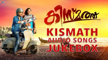 Vinnu Churanna Song Lyrics