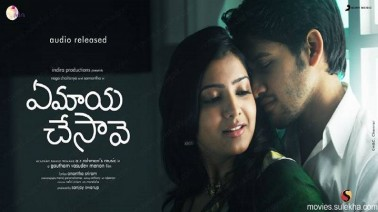 Vintunnavaa Song Lyrics