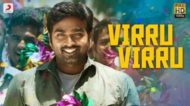 Virru Virru Song Lyrics