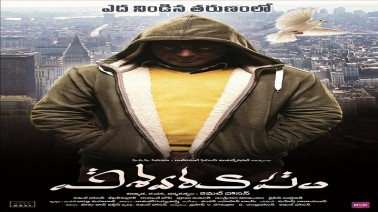 Vishwaroopam Song Lyrics