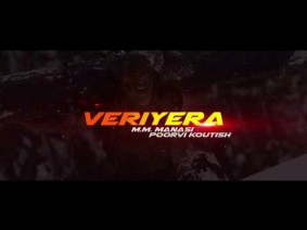 Veriyera Song Lyrics