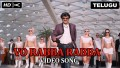 Vo Rabba Rabba Song Lyrics