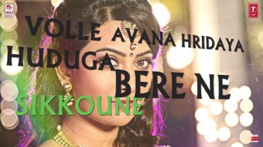 Volle Huduga Sikkoune Song Lyrics