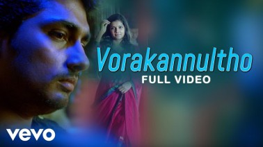 Vorakannultho Song Lyrics