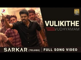 Vulikithe Vudhyamam Song Lyrics