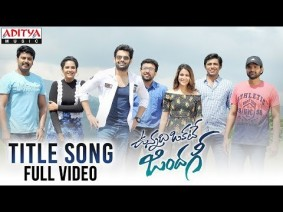 Vunnadi Okate Zindagi Title Song Lyrics