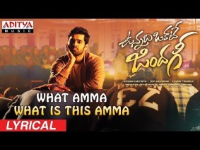 What Amma What is This Amma Song Lyrics