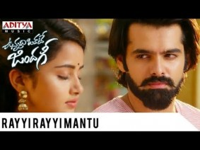 Rayyi Rayyi Mantu Song Lyrics