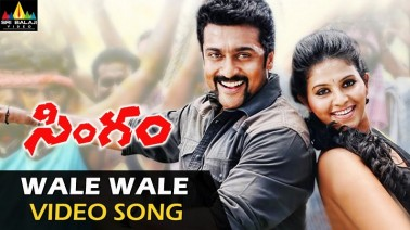Waale Waale Song Lyrics