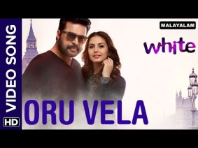 Oru vela Song Lyrics
