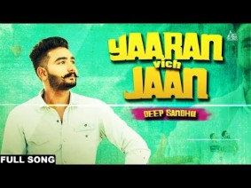 Yaaran Vich Jaan Song Lyrics