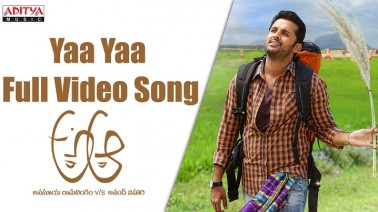 Yaa Yaa Song Lyrics