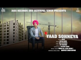 Yaad Sohneya Song Lyrics