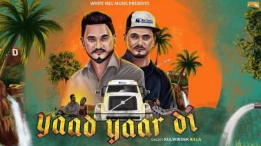 Yaad Yaar Di Song Lyrics