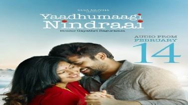 Yaadhumaagi Nindraai songs lyrics