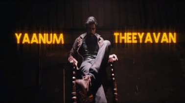 Yaanum Theeyavan Song Lyrics