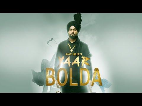 Yaar Bolda Song Lyrics