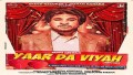 Yaar Da Viah Song Lyrics