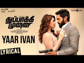Yaar Ivan Song Lyrics