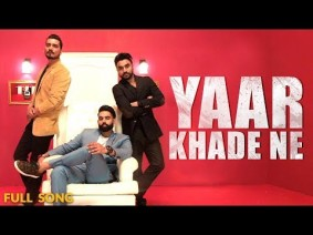 Yaar Khade Ne Song Lyrics