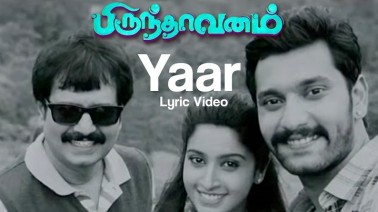 Yaar Song Lyrics