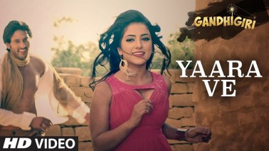 Yaara Ve Song Lyrics