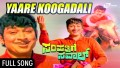 Yaare Koogaadali Oore Song Lyrics