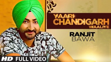 Yaari Chandigarh Waliye Song Lyrics