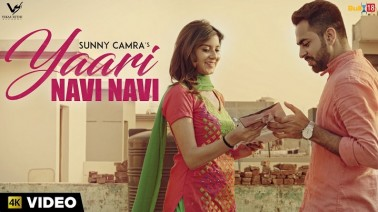 Yaari Navi Navi Song Lyrics