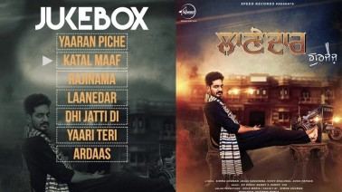 Yaari Teri Song Lyrics