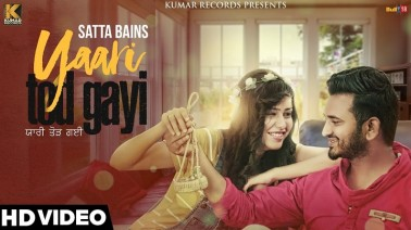 Yaari Tod Gayi Song Lyrics
