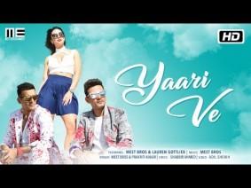 Yaari Ve Song Lyrics