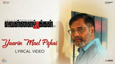 Yaarin Mel Pizhai Song Lyrics