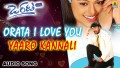 Yaaro Kannalli Song Lyrics